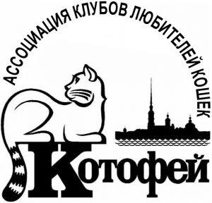embl_kot-52